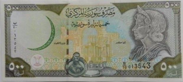 2. Suriye